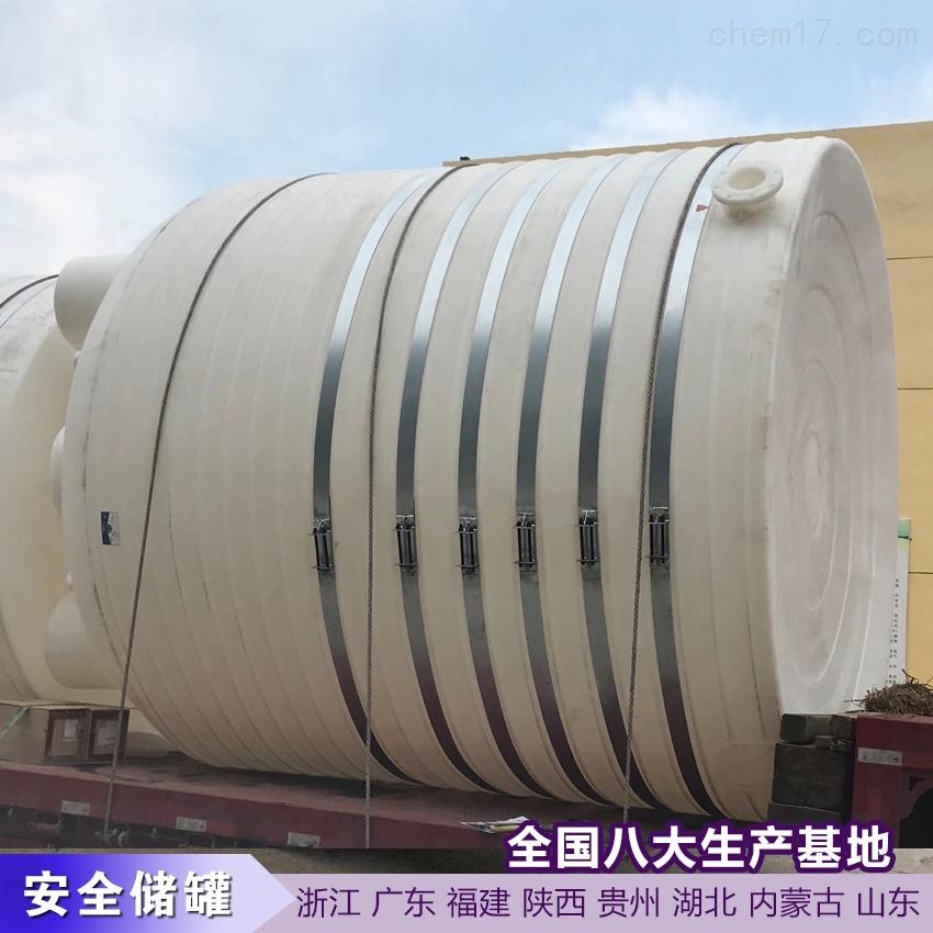 20吨蓄水罐耐高温