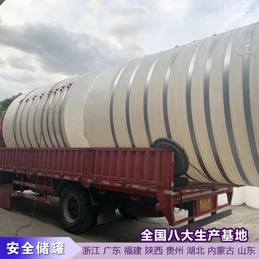 10吨减水剂储罐性能好
