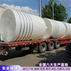 20吨减水剂储罐私人订制