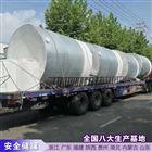 8吨塑料化工储罐