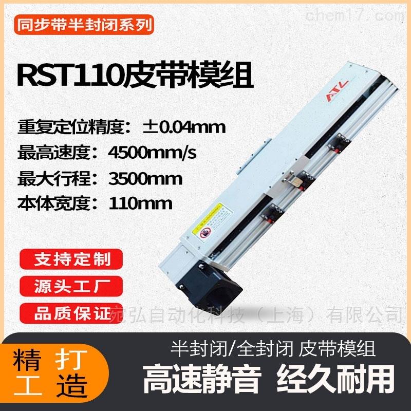 丝杆滑台RCB60-P10-S150-M
