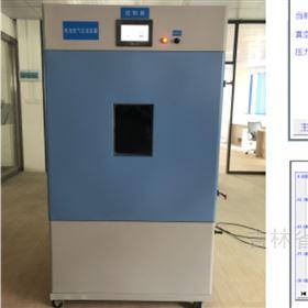 电池高空模拟低压试验箱