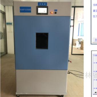 電池高空模擬低壓試驗箱