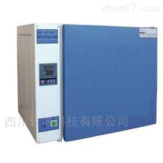 GHP系列隔水式恒温培养箱