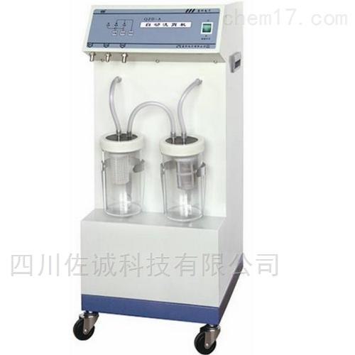 QZD-A型自动洗胃机
