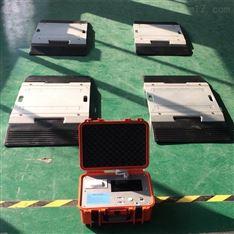 北京5吨无线便携式称重仪 8T静态轴重秤
