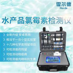 HED-SC快速检测水产磺胺类的设备