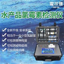 HED-SC渔业安全检测仪器