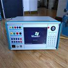 三相微機繼電保護測試儀系統