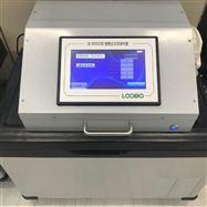 LB-8001D多功能自动便携式水质采样器