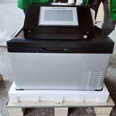 LB-8001D污水自动取样器