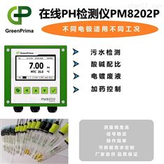 北京在线PH分析仪