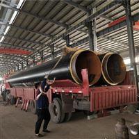 管径325聚氨酯供热采暖保温管