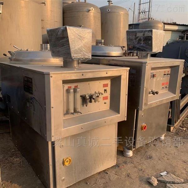 二手北京航天220 湿法制粒机