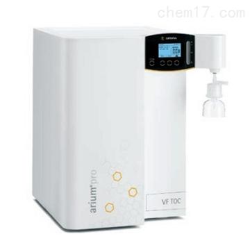 arium® pro VF超纯水