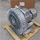 2QB710-SAH162.2KW环形漩涡式高压风机