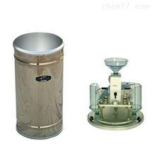 HJ03-JDZ05-1雨量傳感器 翻斗式雨量傳感器 水文氣象觀測儀器