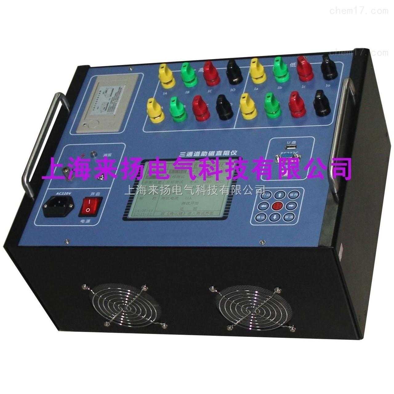 变压器电阻测试仪价格