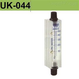 UK-044豪斯派克Honsberg流量计流量显示器变面积