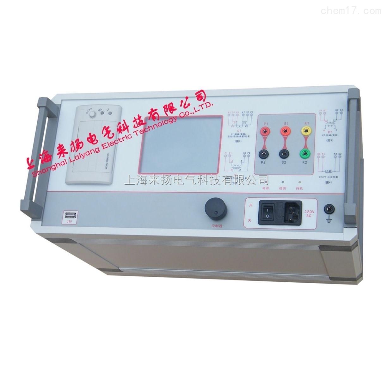 上海变频互感器测试仪厂家