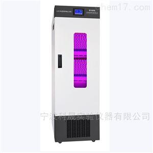 宁波科晟 LED红蓝光植物生长箱 RHL-280-2