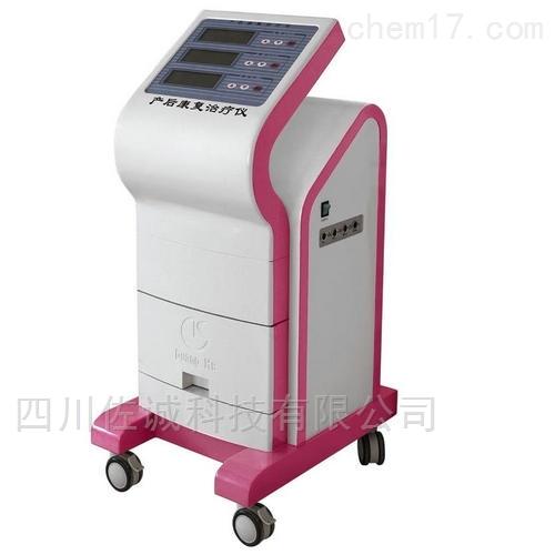 GK-5000B型产后康复治疗仪(豪华版)
