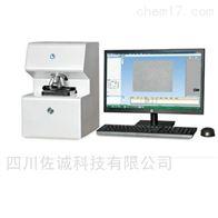 GK-9900B型全自动质量检测分析仪
