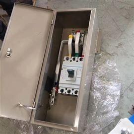 母线插接箱设备