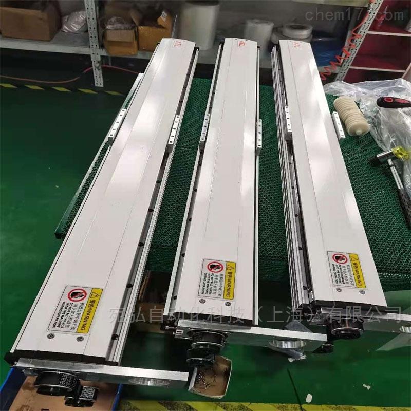 丝杆滑台RCB135-P10-S400-MR