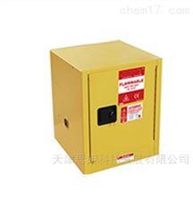 易燃液体安全储存柜(10加仑/38L)