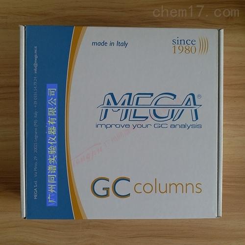 MEGA-5 MS超高惰性毛细管气相色谱柱