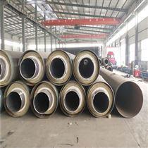 聚氨酯預製蒸汽保溫管成本報價