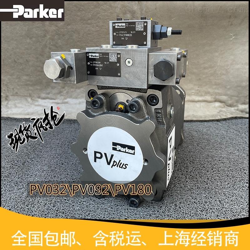 派克柱塞泵PV046R1K1T1NMMC
