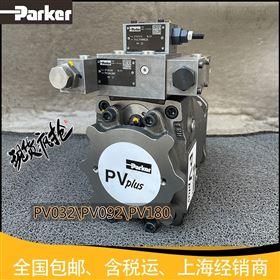 PV180R1K1T1NMMCPARKER代理PV180派克柱塞泵大量
