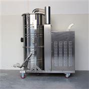 分离式移动式工业吸尘器