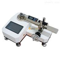 SGXJ扭矩扳手检定仪_扭力扳手测定仪价格
