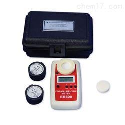 ES300美国ESC手持式直读型甲醛检测仪