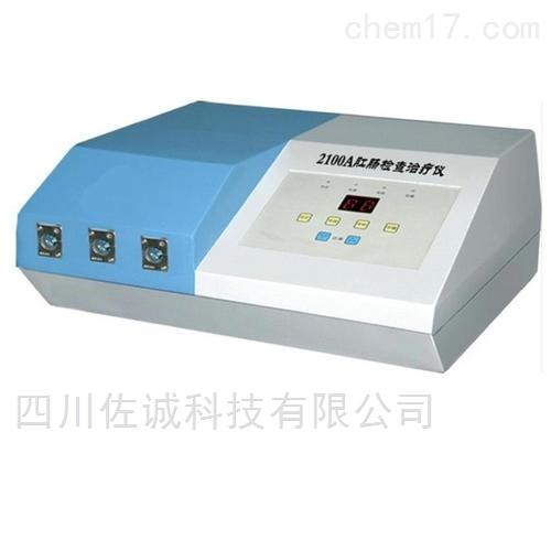 BX-2100A型肛肠检查治疗仪(台式)