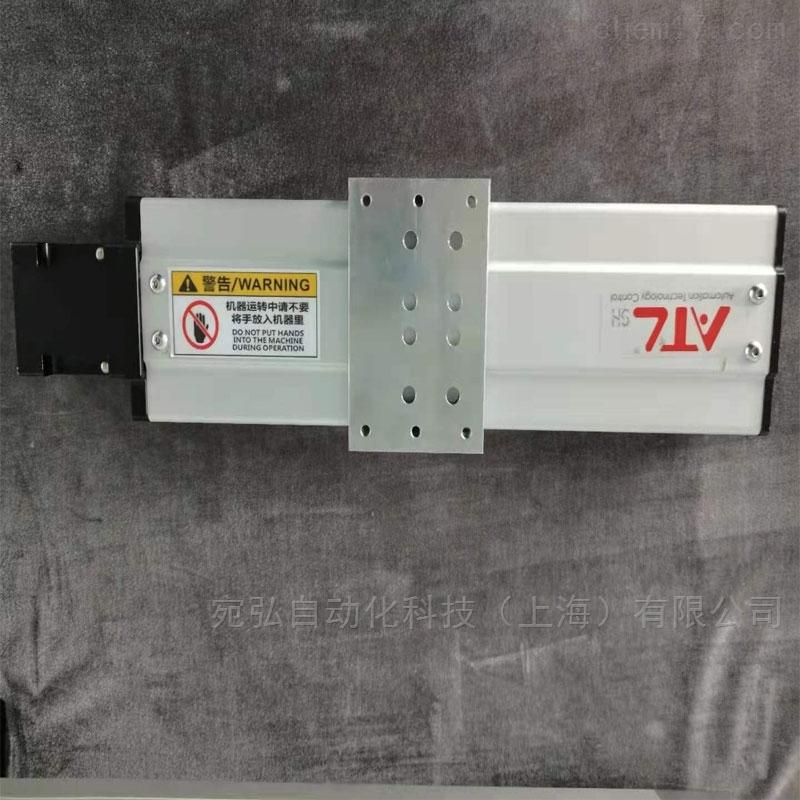 丝杆滑台RCB110-S1150-MD