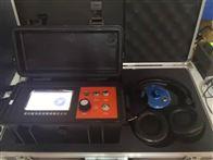 DGC-DL550多功能电缆故障定位仪
