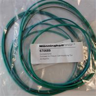 670689德国MONNINGHOFF离合器线缆