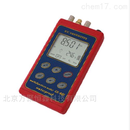 供应艾勒特 CX-401 多参数水质检测仪