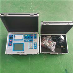 开关分合闸电阻测试仪