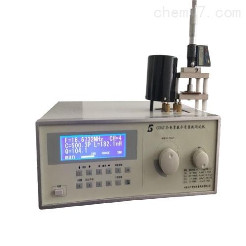 纸板介电常数介质损耗测试仪