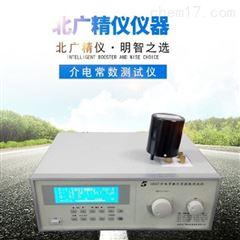 GDAT-A聚合物材料介电常数介质损耗测试仪