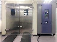 AP-KF8立方步入式环境试验箱