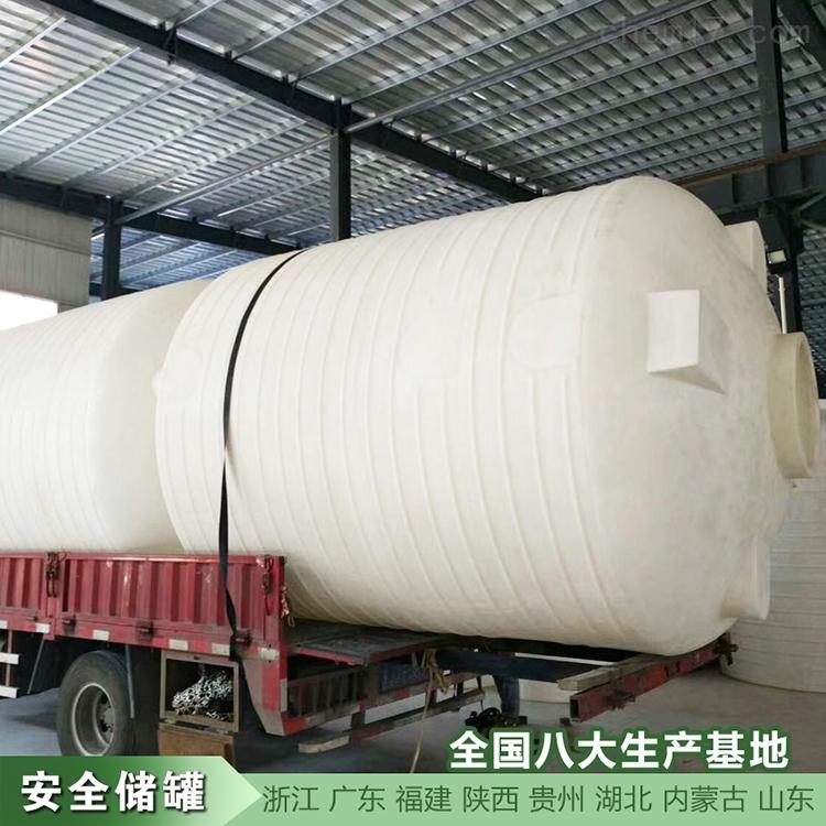 8吨盐酸桶大量现货供应