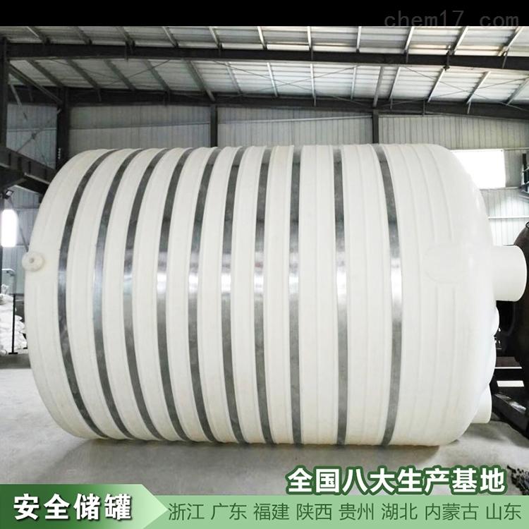 50吨次氯酸钠储罐现货供应