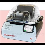 (AAC)气动气溶胶分级机
