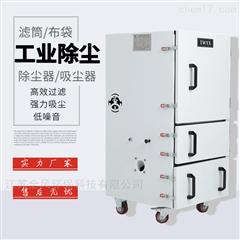 金属粉尘收集工业低噪音吸尘器